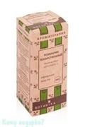 Розмарин лекарственный 10 мл 100% эфирное масло