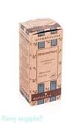 Лемонграсс 10 мл 100% эфирное масло