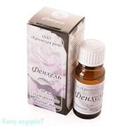 Фенхель, натуральное эфирное масло Крымская роза, 10 мл