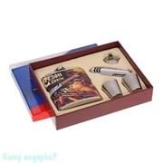 Подарочный набор с ножом-сомелье, 20х17х4 см