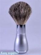 """Помазок для бритья """"Silver  (Gillette Mach-3)"""""""