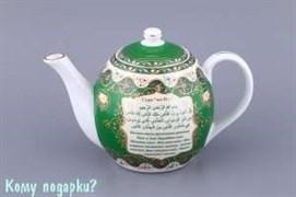 """Заварочный чайник """"Сура Ихлос и ан-нас"""", 1400 мл"""