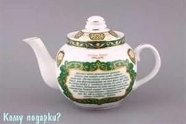 """Заварочный чайник """"Сура Аятуль Курси"""", 350 мл"""