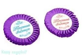 Набор значков «Почётный свидетель», 2 шт., тёмно-фиолетовый