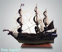 "Парусник ""Black Pearl Pirate Ship"""