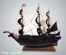 Парусник «Black Pearl Pirate Ship»