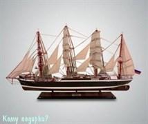Парусник «HMS VICTORY», l=100 см