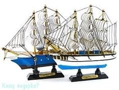 Модель парусника, 15х16 см, 2 вида