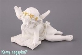 Фигурка «Читающий ангел», коллекция «amore», h=11 см, l=21 см