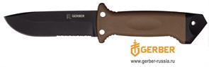 Нож фиксированный Gerber LMF II Survival Coyote Brown 22-41400R
