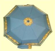 Зонт полный автомат цвет: Бирюзовый с кантом Львы