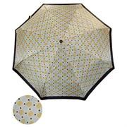 Зонт полный автомат Атласный цвет: Бежево-голубая мозаика