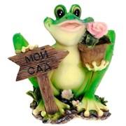 Фигура декоративная садовая Лягушка с табличкой Мой сад L29W19H30 см
