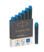 Чернильный мини картридж для перьевой ручки Parker 1950409