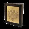 Ключница c гербом России HB-KB-RG - фото 187347